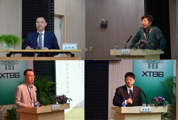 第六届中国树木年轮学大会在版纳植物园召开