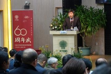 版纳植物园举行建园60周年纪念暨系列学术活动